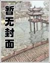 輪迴仙神道